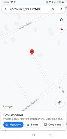 Продам участок в Овидиополе