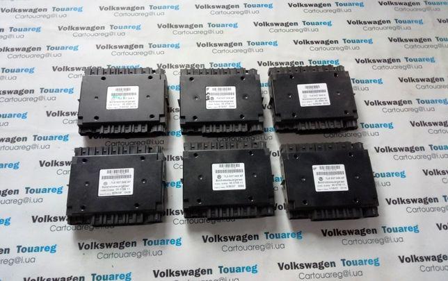 Блок управления бортовой сети Volkswagen Touareg 2003-2009 Vw Туарег