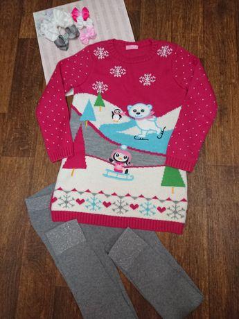 Плптье туника свитер кофта waikiki зимняя