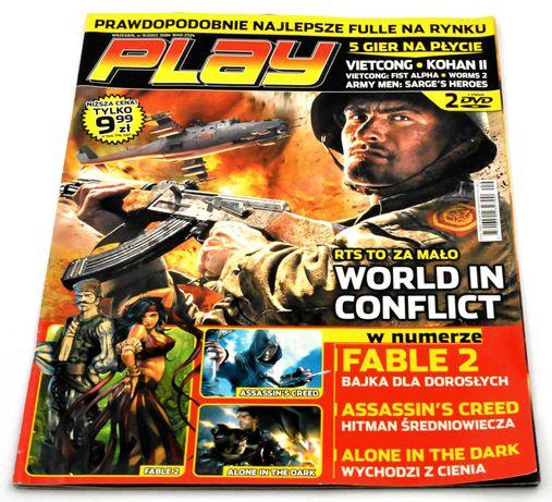 PLAY 9/2007 - czasopismo (z plakatami)
