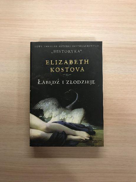 Elizabeth Kostova - Labedz i zlodzieje - (znakomity thriller)