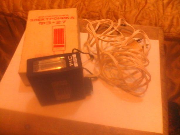 фотовспышка Электроника-200 руб обмен на консервы