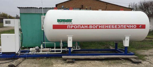 Продам газовый модуль (продажа АГЗС)