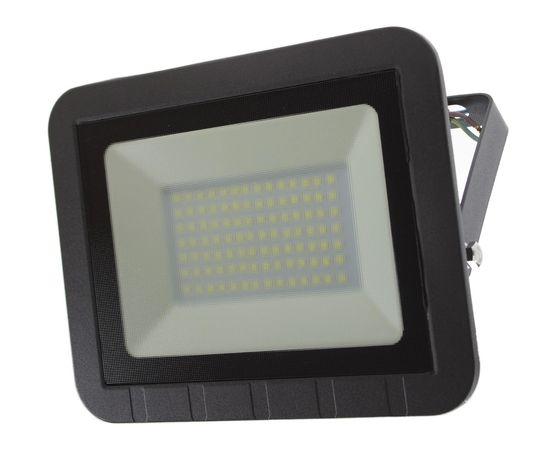 Halogen Lampa Naświetlacz slim LED 3 barwy 70W