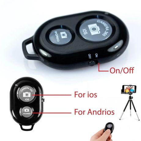 Брелок кнопка для селфи Блю туз /телефон iOS/ Android