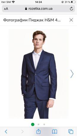 Новый мужской костюм H&M 175 46