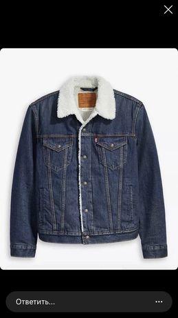 Шерпа Levis джинсовая куртка джинсовка