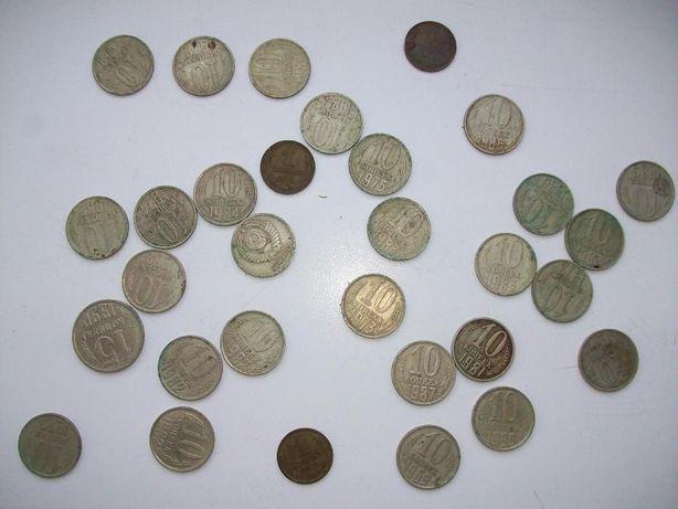 Монети срср 1943-1991 роки