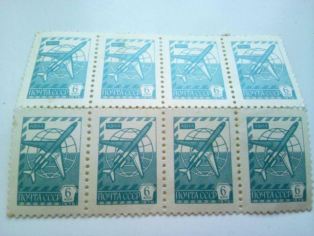 Марки почтовые СССР