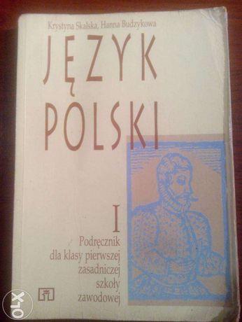 Sprzedam lub zamienię książki do polskiego