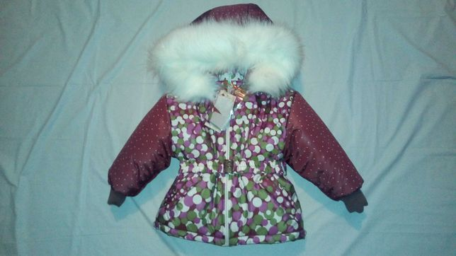 Зимняя куртка на рост 104 см (4 года)