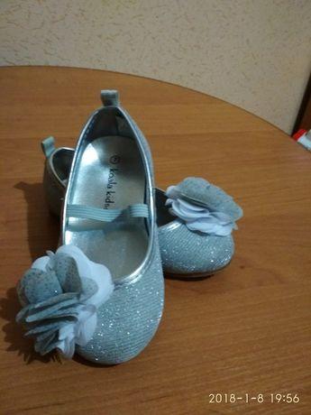 Туфли, балетки koala kids на праздник, утренник