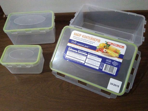 Набор контейнеров для пищевых продуктов 5л, 2л, 0,7л новые без дефекто