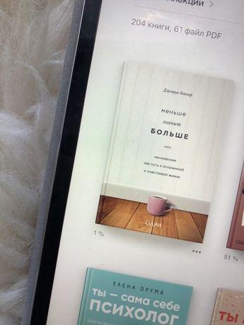 Книга «Меньше значит больше» Джошуа Беккер