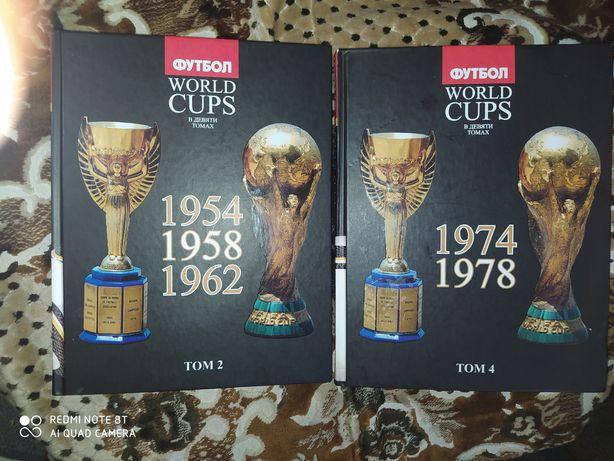 Книга Футбол world cups
