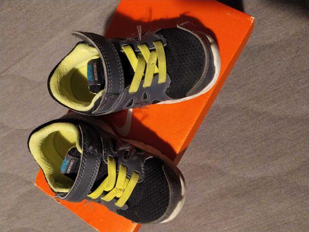 Adidasy chłopięce r 22