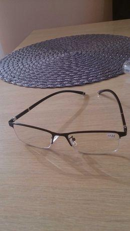 Okulary progresywne  czyli wieloogniskowe +1 do czytania nowe