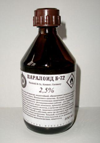 Паралоид Б-72 для консервации, 100 мл