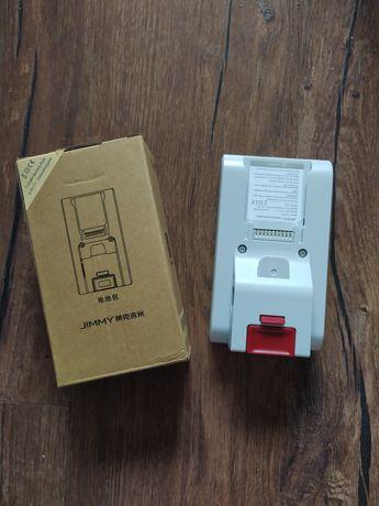 Батарея для Xiaomi Jimmy jv51 jv53