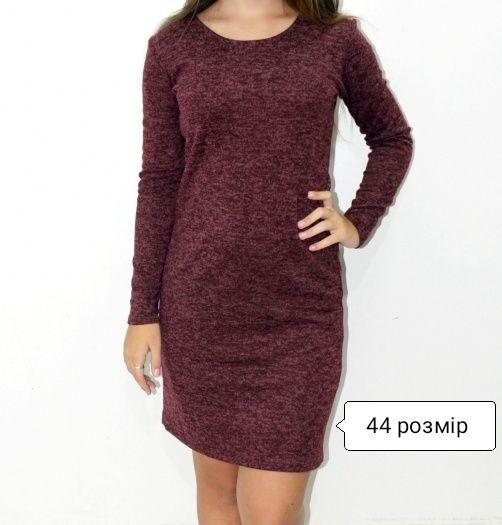 Нова тепла сукня з рукавами / Новое теплое платье с рукавами 44 размер Черкассы - изображение 1
