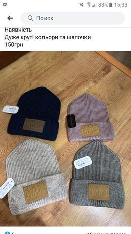 Продам чёрную шапку новую с биркой