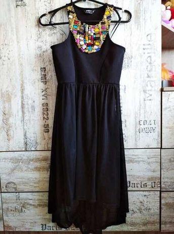 Очаровательной женское платье!!!