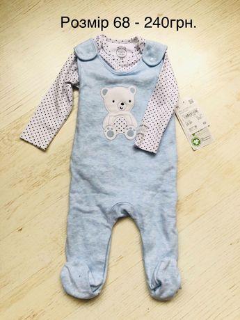Комплект для хлопчика, боді + штани 68 рощмір(3-6міс)