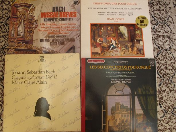 Орган . Органная музыка . Бах Гендель
