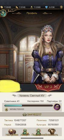 Великий султан продам vip 4