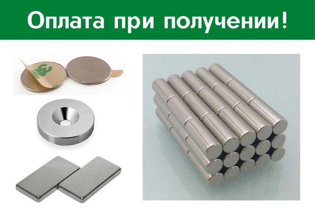 Магнит неодимовый! Лучшее качество в Украине. Бесплатный подбор.