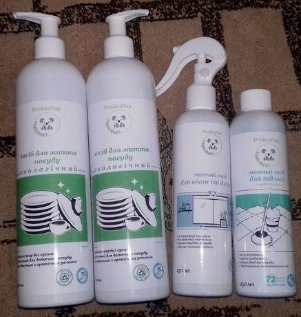 Экологическое моющее одним лотом АКЦИЯ