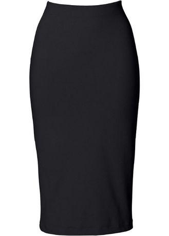 Nowa spódnica rozmiar 44-46 różne kolory