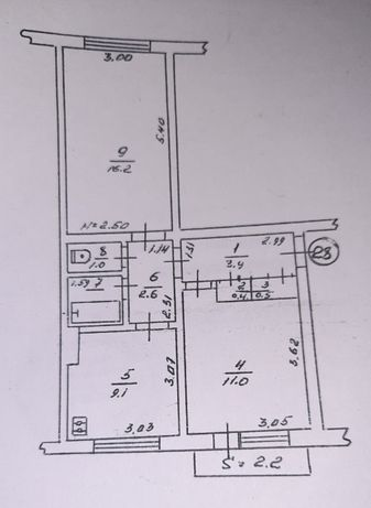 Продам квартиру в місті Лебедин