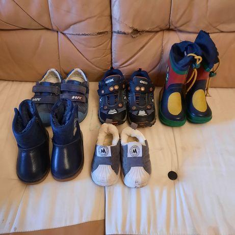 Качественная детская обувь 20-28 р. Обмен на КиндерСюрприз
