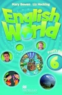 English Word книги