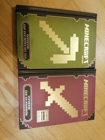 Książka Minecraft poradniki