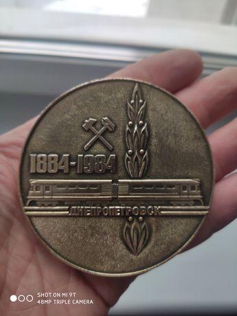 Медаль 100лет тепловозоремонтному заводу 1884-1984