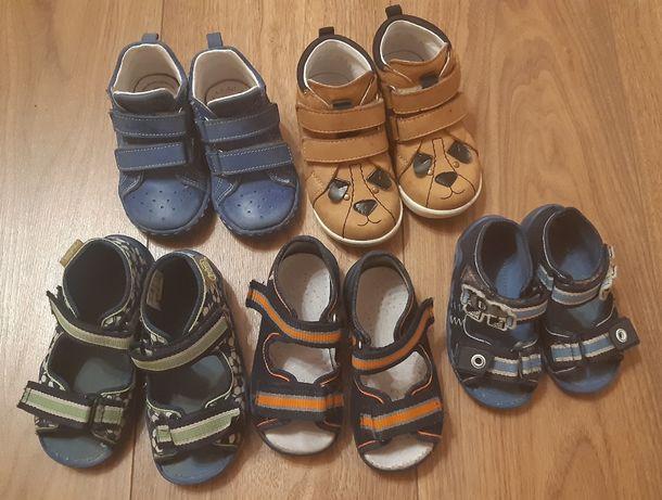 buty dziecięce, buciki, kapcie, półbuty