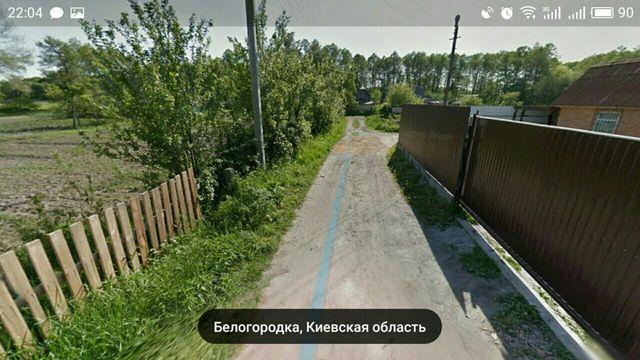 участок Белогородка 10 соток
