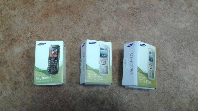 pudełko do telefonu SAMSUNG