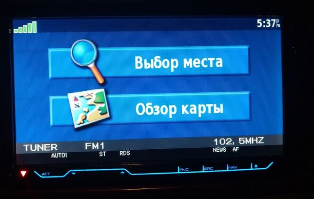 Kenwood DNX 7220 GPS. Обмен