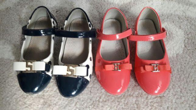 Туфли для девочки тм Apawwa р. 29 32 (17.5 и 18,5см)