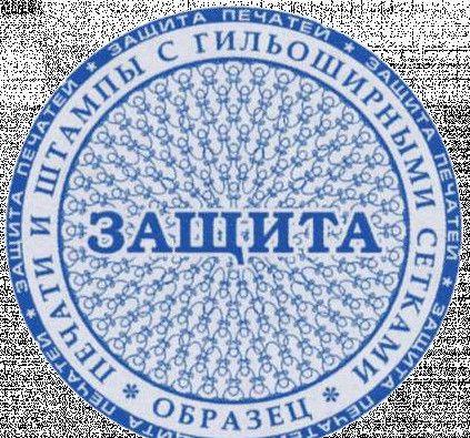 Печати для фирм различных правовых форм: ТОВ, ФОП, врача, адвоката