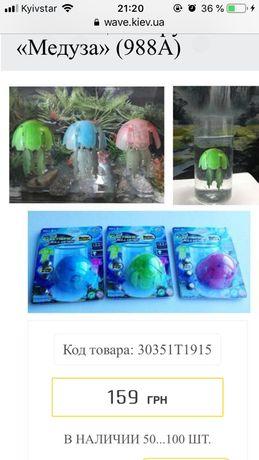 Интерактивная плавающая медуза робот для ванной, бассейна
