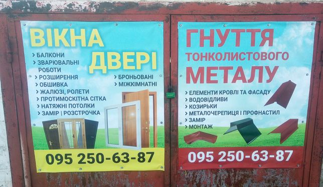 Гибка метала до1.8 милиметра