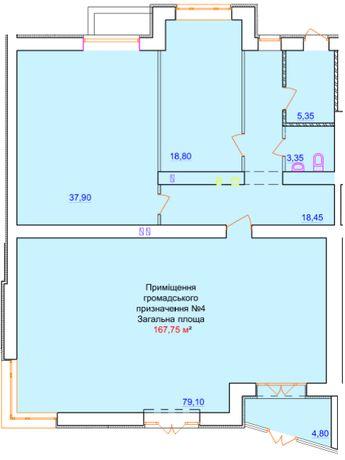 Продам нежилое помещение 167.75 м2