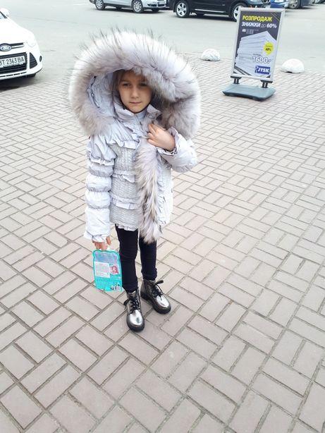 Куртка  для девочки DeSalitto Италия