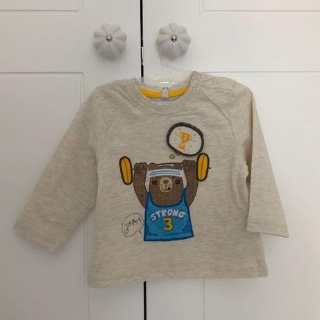 T-shirt menino nova - Freestyle - El Corte Inglés Baby