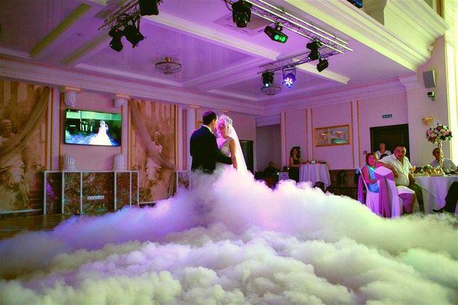 CIĘŻKI DYM - TANIEC W CHMURACH na wesele, bal i inne imprezy