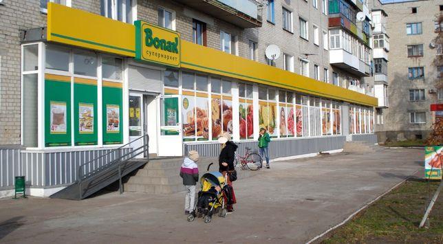 Аренда - Магазин 190 кв.м. - ул. Грушевского